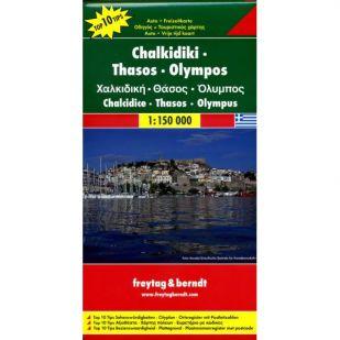 F&B Chalkidiki-Thasos-Olympos