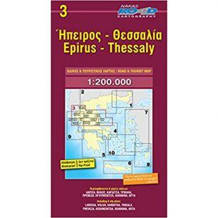 Epirus (3) - Road Edition