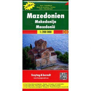 F&B Macedonië