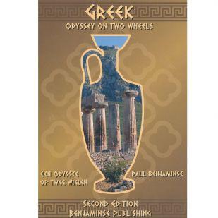 Greek Odyssey On Two Wheels - Fietsroute door Griekenland