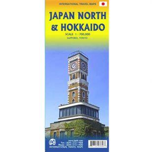 Itm Japan-Noord & Hokkaido