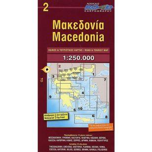 Macedonia (2) - Road Edition