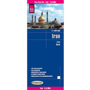 Reise-Know-How Iran
