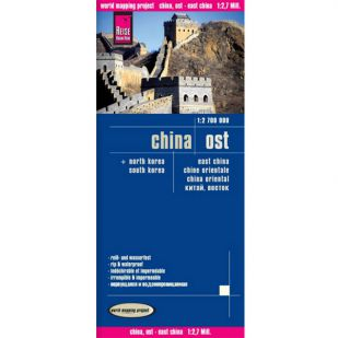 Reise-Know-How China Oost