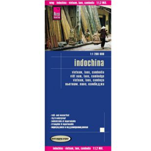 Reise-Know-How Indochina - Vietnam, Laos en Cambodja